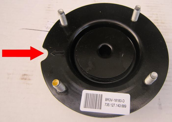 Ford Racing GT500 Style Strut Mount Upgrade (05-12 All) - 12
